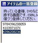 Import4