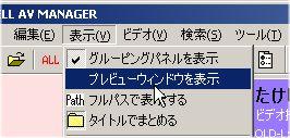 Menu_previewwin