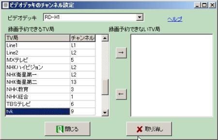 Reserve_chno_2