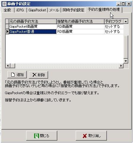 rd_error