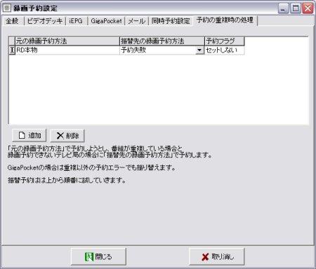 reserve_error