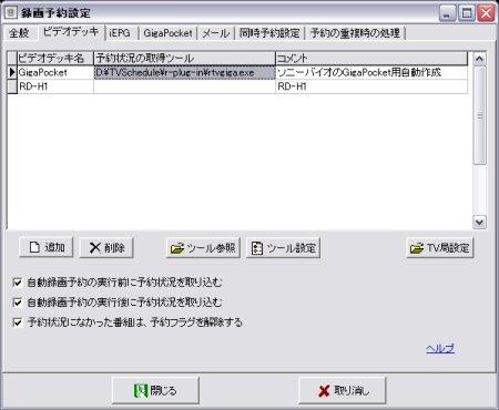 reserve_videodeck2