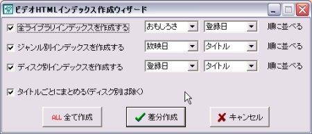 html_wiz