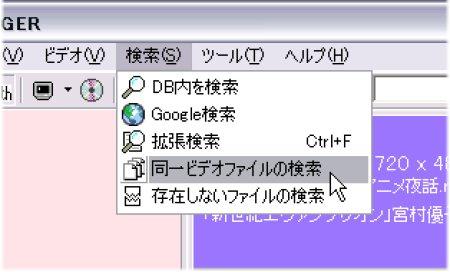 menu_find4