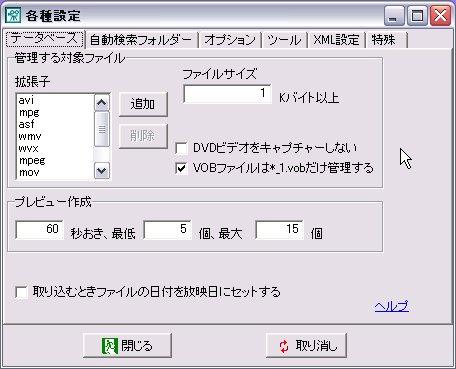 setup_db